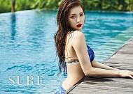 HyunA đến thiên đường du lịch Bali chụp ảnh gợi cảm